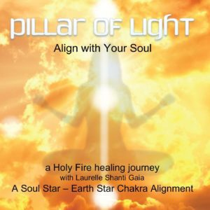 Pillar of Light DOWNLOAD
